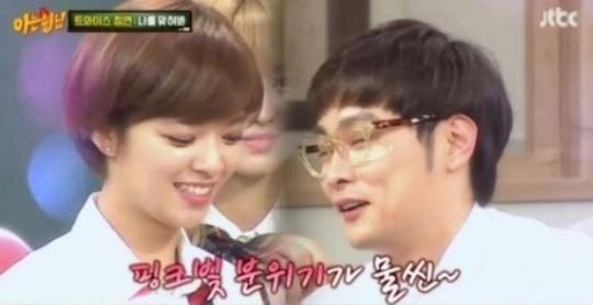 사진=JTBC '아는형님' 방송화면