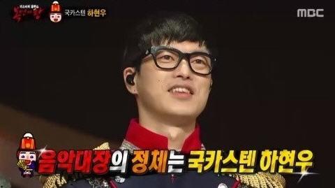 우리동네 음악대장 하현우 / 사진=MBC '일밤-복면가왕' 방송화면 캡처