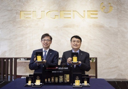 유진투자증권 박찬형 Retail영업본부장(왼쪽)과 한국조폐공사 문승훈 사업이사(오른쪽)가 골드바 판매 개시 기념 촬영을 하고 있다.
