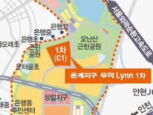 [시흥 은계지구 우미린②입지]미분양 '제로' 지역, 도심+자연 모두 인접