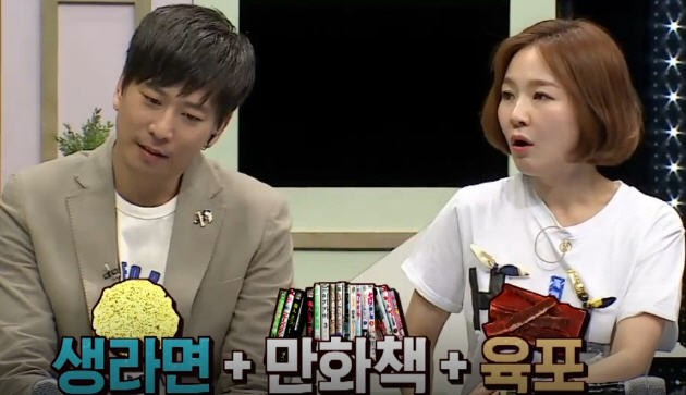 자두 강두 / 사진 = JTBC 방송 캡처