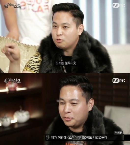 '음악의 신2' 이희진 /Mnet