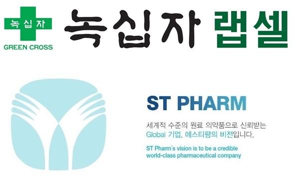 녹십자랩셀과 에스티팜 회사 로고.