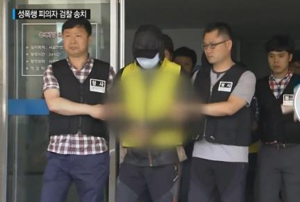 성폭행 피의자들 검찰 송치 / 사진 = YTN 방송 캡처