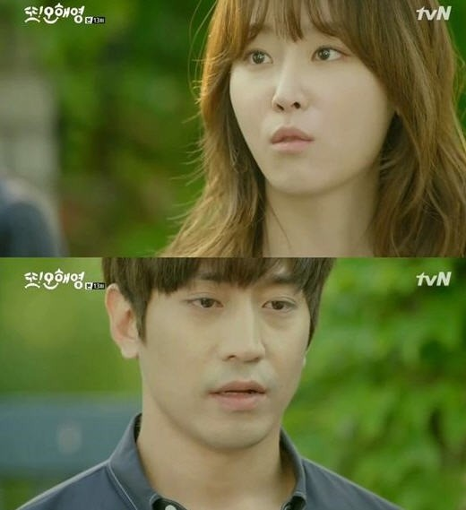 사진= tvN '또 오해영' 방송화면 캡처