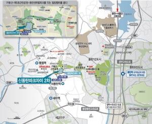 [신동탄파크자이 2차②입지]지하철역·마트·공원 등 동탄·병점 인프라 공유