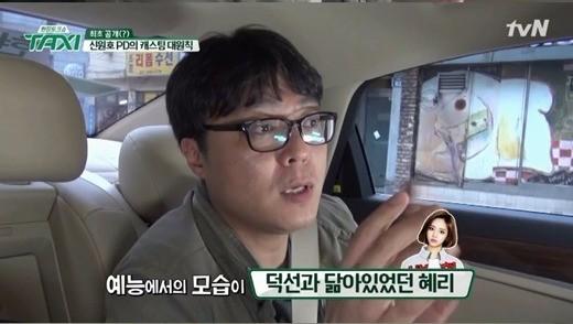 신원호 PD/tvn '택시' 캡쳐