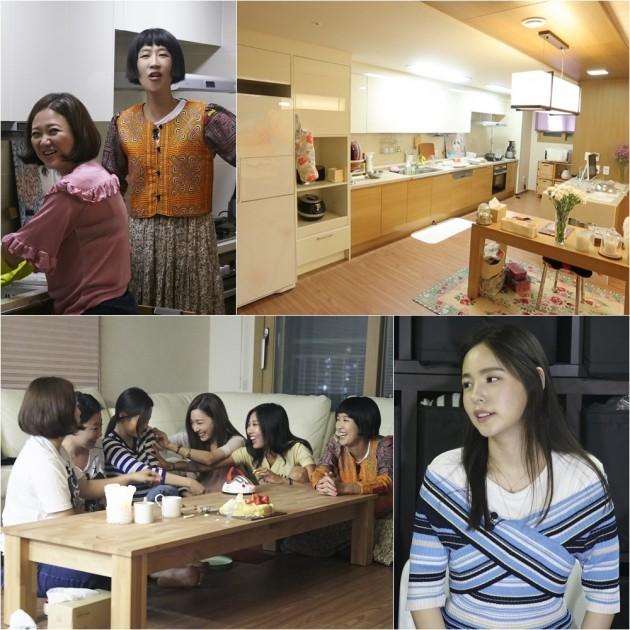 민효린 집 공개 /'언니들의 슬램덩크'