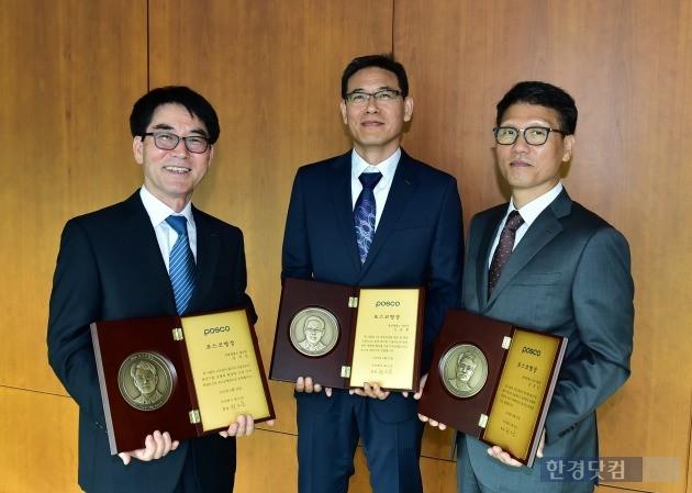 2016년 포스코명장에 선정된 3인. 왼쪽부터 김차진씨, 신승철씨, 김성남씨. (사진=포스코 제공)