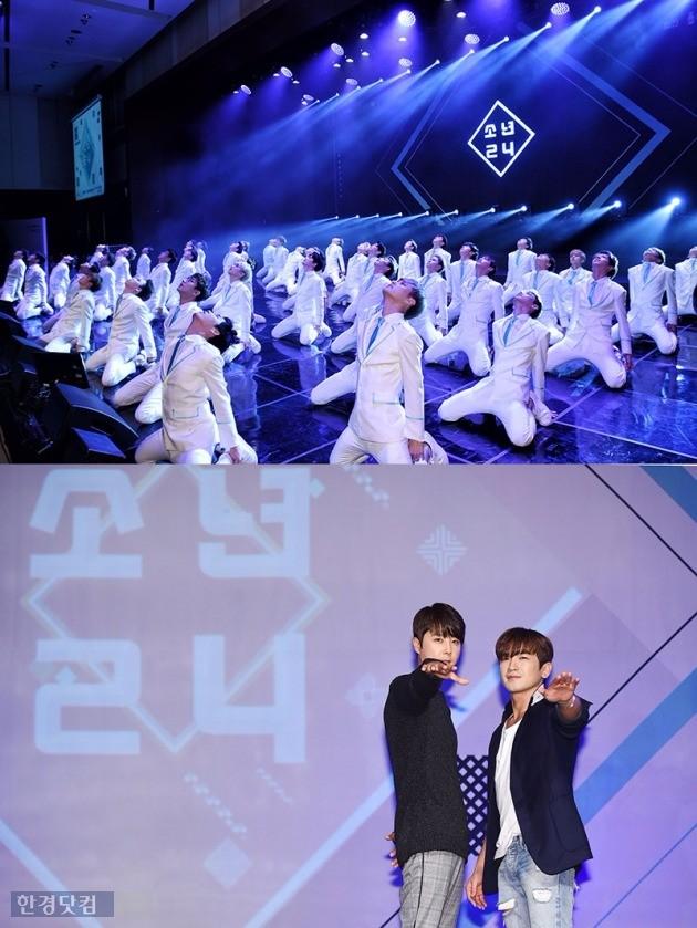 '소년24' 제작발표회 / 사진 = 최혁 기자