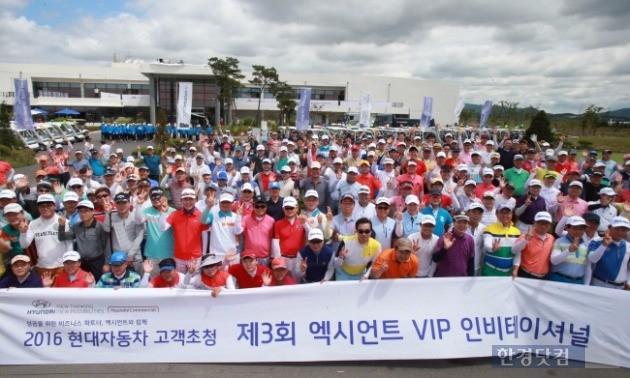 '제3회 엑시언트 고객 초청 골프대회'에 참가한 고객들의 모습. 사진=현대차 제공