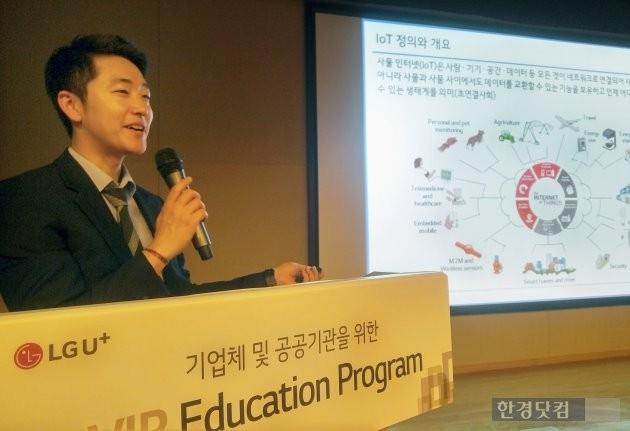 LG유플러스는 17일 서울 용산사옥에서 '산업 사물인터넷(IoT)'를 주제로 기업 고객 대상 세미나를 열었다. / 사진=LG유플러스 제공