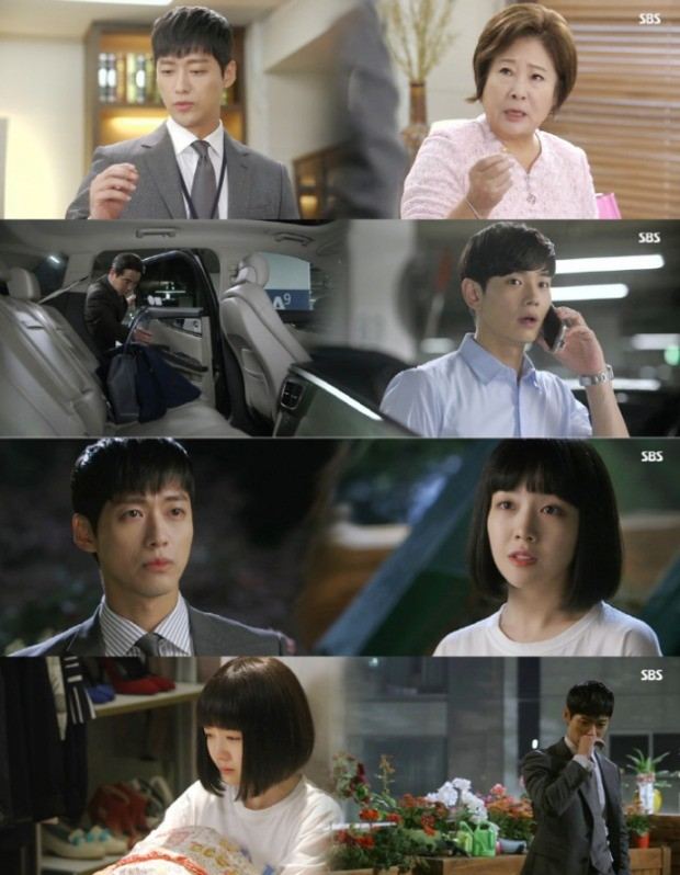 '미녀공심이' 남궁민-민아/ 사진=SBS 주말드라마 '미녀 공심이' 방송화면