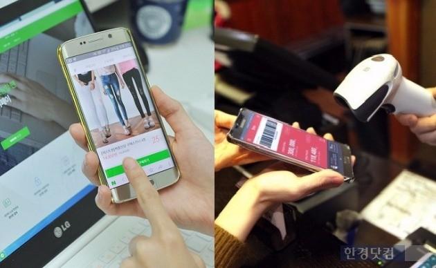 네이버페이(왼쪽)와 T페이의 사용 모습. / 사진=네이버, SK텔레콤 제공
