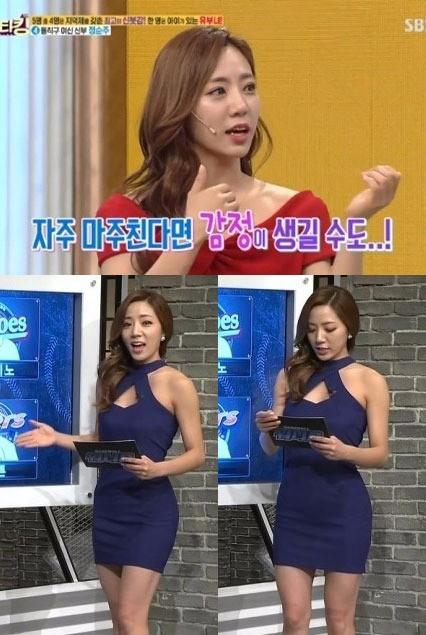 사진 = SBS·XTM 방송 캡처