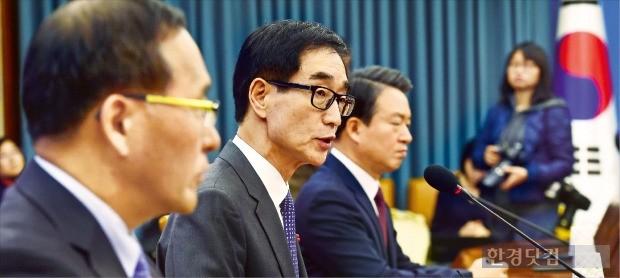 사회관계장관회의를 주재하는 이준식 사회부총리(왼쪽 두번째). / 한경 DB