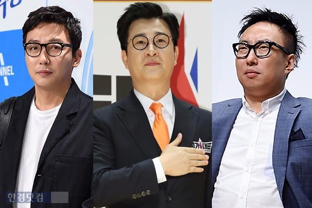 '디스코' 김성주 탁재훈 박명수 출연