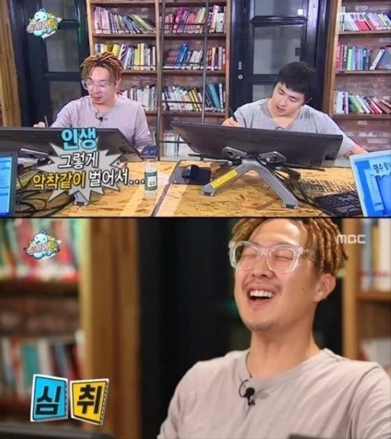 '무한도전' 하하-기안84 /사진=MBC '무한도전' 방송화면