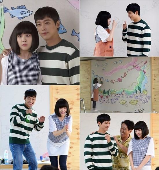 '미녀공심이' 남궁민-민아/ 사진=SBS '미녀공심이' 방송화면