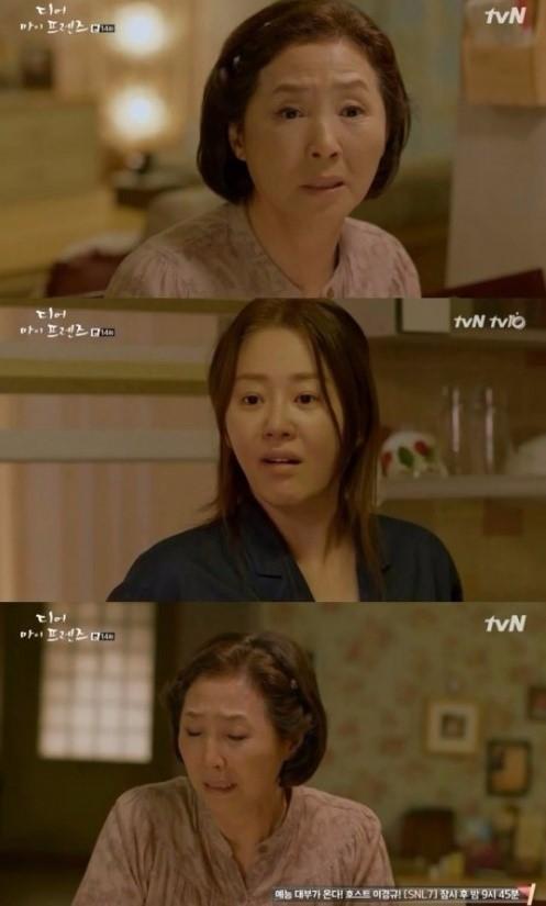 '디어마이프렌즈' 고두심-고현정 /사진=tvN '디어 마이 프렌즈' 방송화면