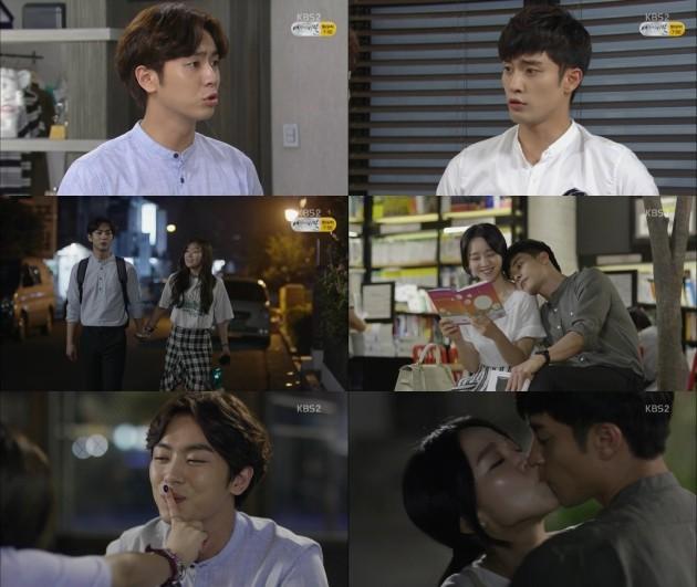 '아이가 다섯' 시청률 17주 연속 1위