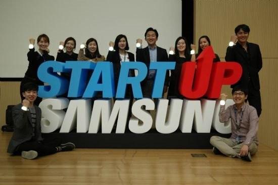 지난 3월 수원디지털시티에서 열린 '스타트업 삼성 컬처혁신 선포식'에 참석한 임직원들이 스타트업 삼성 컬처 혁신을 다짐하고 있다. / 제공 삼성전자