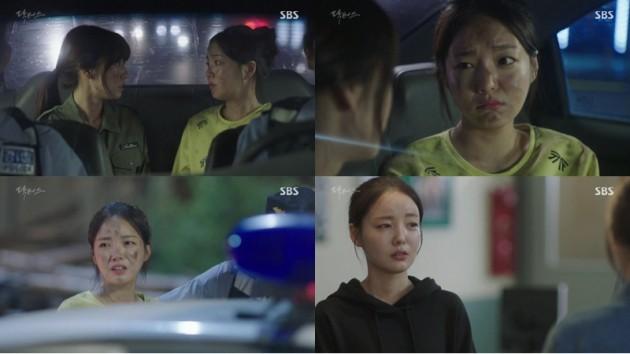 '닥터스' 박신혜 친구 역 문지인