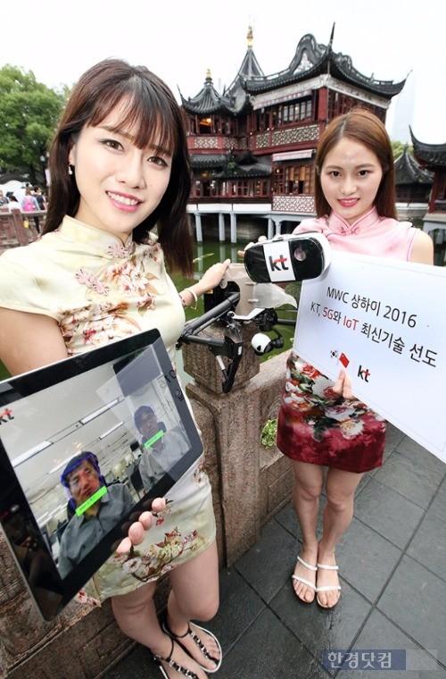 KT가 오는 29일부터 3일간 중국 상하이에서 열리는 'MWC 상하이 2016'에 참가한다. / 사진=KT 제공