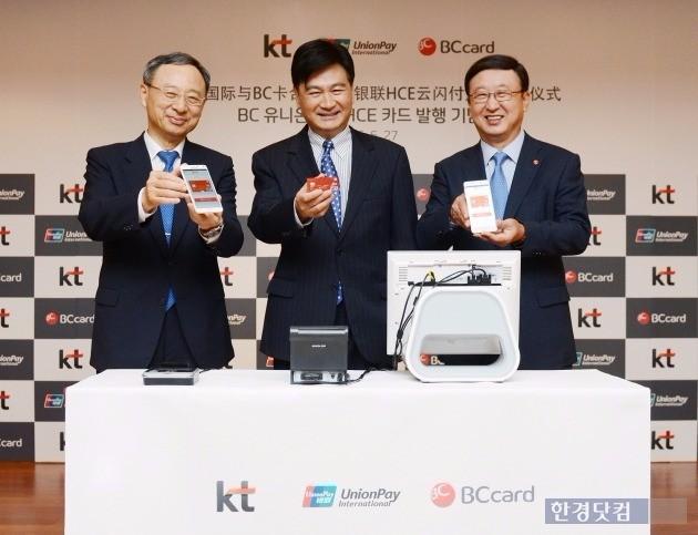 황창규 KT 회장(맨 왼쪽)이 지난 27일 중국 상하이 중국은련카드(CUP) 본사에서 열린 모바일 퀵패스카드 개통식에 참석했다. (왼쪽부터) 황 회장, 거화용 CUP 이사장, 서준희 BC카드 사장. / 사진=KT 제공