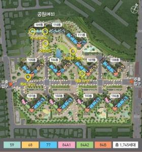 [춘천 후평 우미린 뉴시티③구성]수영장+게스트하우스 갖춘 31층 랜드마크
