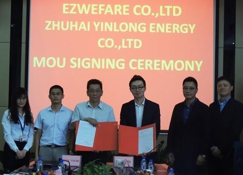 사진=김상용 이지웰페어 대표이사(사진 오른쪽 세번째)와 아오�컹� 주해인롱그룹 부회장(왼쪽 세번째).