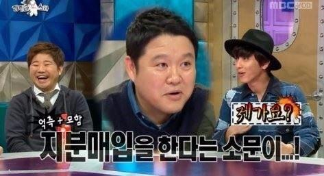 정용화 / 사진=MBC '라디오스타' 방송화면 캡처