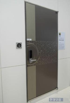 '구미 형곡 금호어울림 포레2차'의 한글방화문