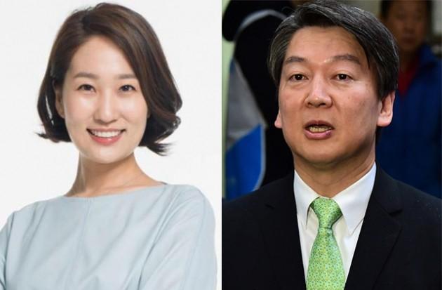 안철수, 김수민 리베이트 의혹 사과 /사진=한경DB, 김수민 페이스북