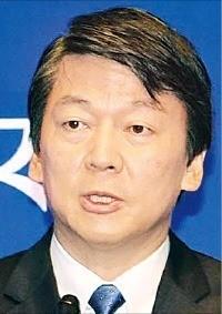 안철수 국민의당 공동대표 / 한국경제 DB