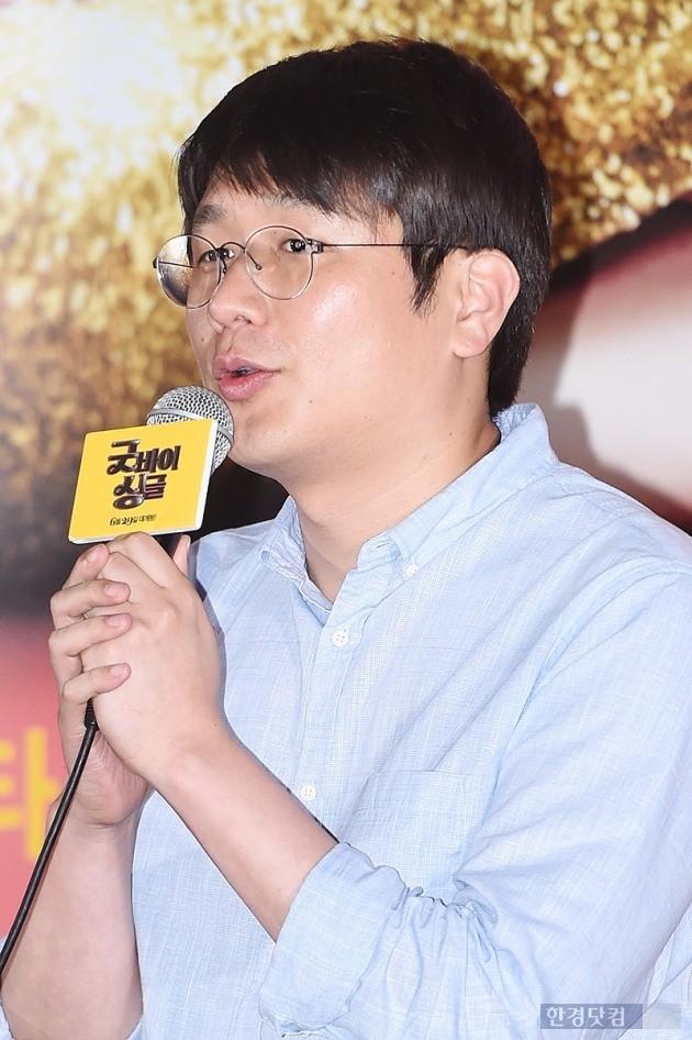 '굿바이싱글' 김태곤 감독