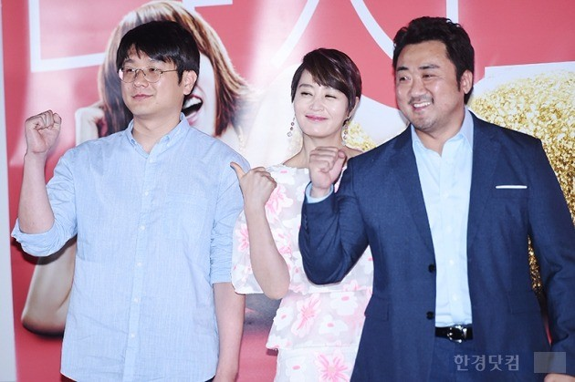 영화 '굿바이싱글' 김혜수, 마동석, 김태곤 감독 /사진=최혁 기자