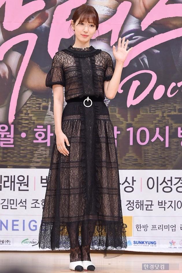 '닥터스' 박신혜 / 사진 = 변성현 기자