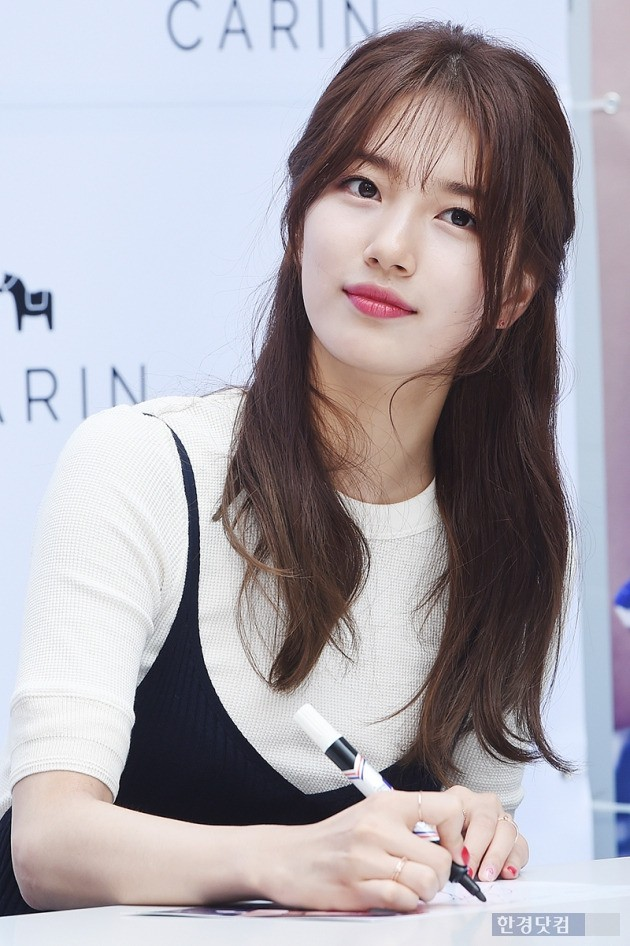 수지, '팬 심장 폭행하는 아이 콘택'