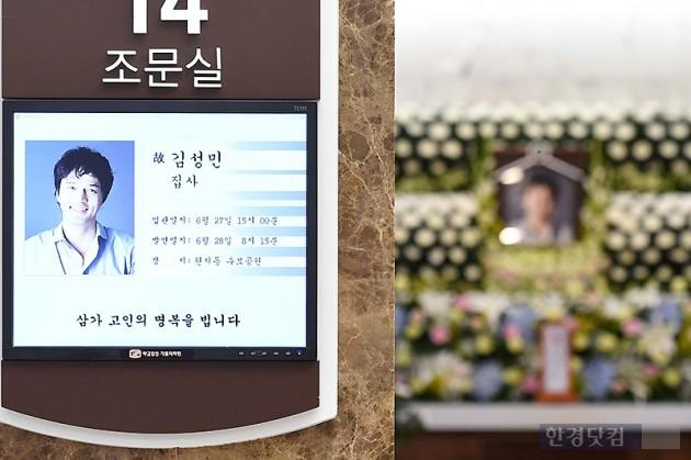 <사진=사진공동취재단>