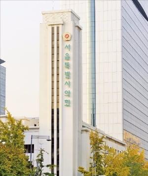 제헌 국회가 열렸던 시절의 국회의사당(서울 중구 정동). 지금은 서울특별시 의회의사당으로 쓰이고 있다.
