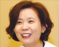 제주국제컨벤션센터 손정미 사장