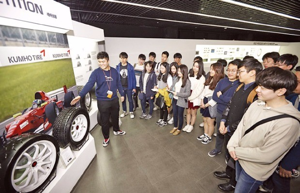 금호타이어가 경기 용인시에 있는 중앙연구소에 이공계 대학생을 초청해 채용설명회를 열었다.