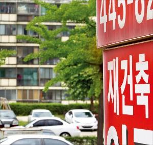 """부동산 전문가들은 """"하반기에도 서울 강남 재건축 아파트가 관심을 끌 것""""이라고 예상했다. 한경DB"""