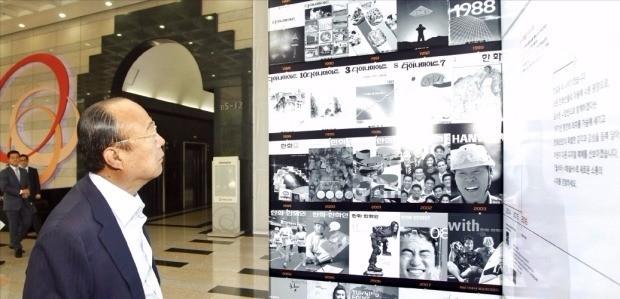 < 한화 역사 바라보는 김승연 > 김승연 한화 회장이 20일 서울 장교동 한화 본사 로비에서 종이 사보 역사를 살펴보고 있다. 한화 제공