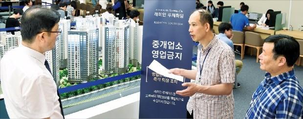 국토교통부 공무원들(오른쪽)이 21일 서울 문정동에 마련된 '래미안 루체하임' 모델하우스에서 분양권 거래와 관련한 현장점검을 하고 있다. 강남구 개포지구에 포함된 일원동 현대아파트를 재건축하는 이 단지는 이날부터 청약자 계약에 들어갔다. 강은구 기자 egkang@hankyung.com