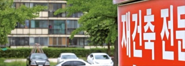 정부가 9억원 초과 분양주택에 대해 중도금 대출 보증을 제한하면서 가장 작은 주택형(전용면적 59㎡)의 분양가도 9억원을 넘는 서울 강남 재건축 단지가 타격을 받을 전망이다. 한경DB