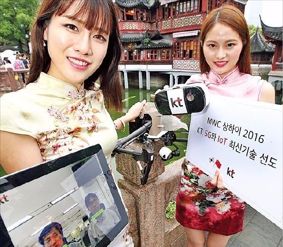 'MWC 상하이 2016' 개막을 하루 앞두고 KT 모델들이 현지에서 가상현실(VR), 드론 등의 서비스를 소개하고 있다. KT 제공