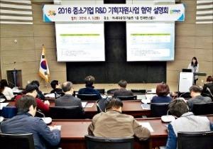 경기과학기술진흥원은 정보 교류 활성화 등의 사업을 위해 매년 소그룹 세미나를 열고 있다.