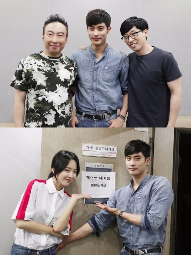 '해피투게더3' 성훈 신혜선